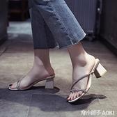 粗跟涼鞋女2020新款夏季高跟涼拖鞋女外穿方頭一字拖韓版百搭女鞋 青木鋪子
