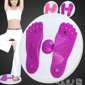 扭腰盤扭扭樂扭腰機健身女跳舞機運動健身器材家用igo   良品鋪子