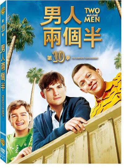 男人兩個半 第10季 DVD 歐美影集 (購潮8)