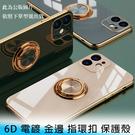 【妃航】6D 三星 Galaxy A32...