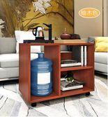 簡約茶桌可移動小茶幾茶臺邊幾沙發邊柜家用