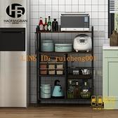 廚房用品置物架落地多層多功能放微波爐鍋蔬菜籃子收納架【輕奢時代】