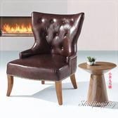 【水晶晶家具/傢俱首選】新古典70*61*88cm單人皮面休閒椅CX8418-3