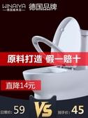 馬桶蓋家用通用加厚坐便器蓋板子抽水馬桶圈廁所老式配 『洛小仙女鞋』