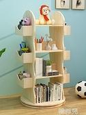 書架 巴然實木兒童旋轉書架落地學生繪本架簡易多層客廳置物收納架 MKS韓菲兒