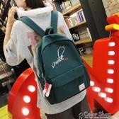 包包女新款大容量雙肩包休閒電腦背包男女帆布書包女大學生 萬聖節全館免運