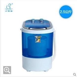 【220V】小鴨牌xpb25-268d迷你洗衣機洗脫半自動帶甩乾脫水單筒