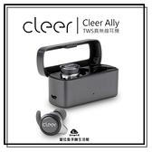 【台中愛拉風│TWS無線耳機喇叭】美國 Cleer Ally 真無線藍牙5.0耳機 IPX5 雙麥克風設計 電力10小時