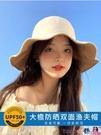 熱賣漁夫帽 漁夫帽女夏季日系遮臉百搭防曬紫外線遮陽帽子女韓版潮素顏太陽帽 coco