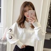 衛衣 帽T 2020秋季新款韓版時尚洋氣連帽長袖純色短款衛衣外套女小香風上衣