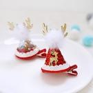 聖誕立體麋鹿髮夾 瀏海夾 髮夾 髮飾 兒童髮飾
