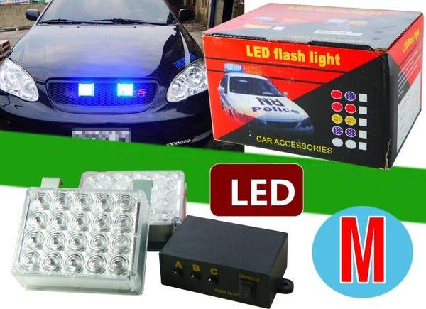 20顆燈 方型 3段式 長型 紅藍 LED將軍燈 閃爍燈 爆閃燈 警示燈 長官燈 廟會前導車