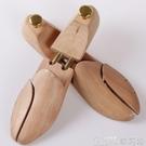 壹小實木荷木鞋撐子鞋栓鞋楦擴鞋器 可調節 皮鞋子定型防皺防變形 歌莉婭 YYJ