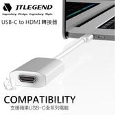 【A Shop】  JTLEGEND Quickie USB-C to HDMI 轉接器 4K