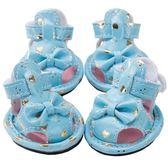 寵物鞋 春夏寵物涼鞋泰迪比美比熊狗狗透氣軟底鞋子一套四只 居優佳品