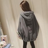 時尚女裝加絨外套學生韓版衛衣保暖寬鬆大碼拉錬開衫春秋2021新款 米娜小鋪