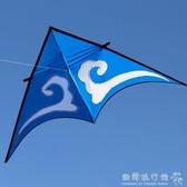 風箏三角風箏成人風箏祥雲風箏微風易飛YYP 歐韓流行館