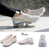 Nike Wmns Air VaporMax Flyknit 2 米白 白 二代 飛線編織 大氣墊 運動鞋 女鞋【PUMP306】 942843-201