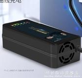 自動斷電智能電動車電瓶充電器48V12AH60V20AH72愛瑪雅迪立馬通用 科炫數位
