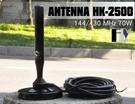 《飛翔無線》ANTENNA HK-250...