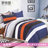 活性印染5尺雙人薄式床包涼被組-洛克斯-夢棉屋