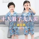 女童睡衣兒童睡衣男女夏套裝冰絲綢薄款短袖家居服套裝中大童空調開衫寬鬆 快速出貨