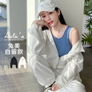 LULUS【A03200036】G自訂款-素面連帽外套3色