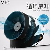 風扇 小風扇小型usb便攜式靜音節能學生宿舍床上辦公室桌面臺式小電風扇 【美斯特精品】
