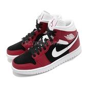 Nike Air Jordan 1 Mid Gym Red 黑 紅 白 女鞋 喬丹 AJ1 中筒【ACS】 BQ6472-601