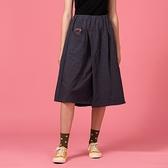 【中大尺碼】MIT口袋繡花仿裙寬褲