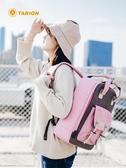 TARION 單眼相機包便攜多功能旅行休閒甜甜圈數碼背包微單攝影包 科炫數位