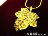 黃金色項錬 歐幣飾品歐幣金飾品歐幣項錬黃金色樹葉項錬不易褪色項錬首飾 米蘭街頭