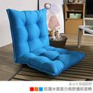 和室椅 收納椅 《防潑水澎澎方格舒適和室...