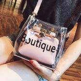 高級感側背包女 洋氣斜挎包時尚 果凍透明糖果水桶包 小方包