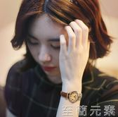 女士手錶小錶盤女士小清新手錶文藝復古學生軟妹石英歐式時裝女錶 至簡元素