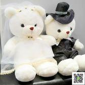 抱枕 婚紗熊公仔壓床娃娃一對結婚禮物毛絨玩具喜慶布娃娃婚用房擺玩偶 玫瑰女孩
