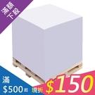 【慈惠庇護工場】CW-A-003-木托紙...