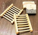 天然荷木晾皂架