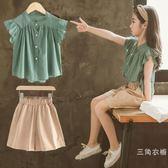 套裝女童夏裝2019新款韓版洋氣時髦套裝兒童裝時尚短袖短褲套裝潮衣
