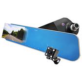 Philo 飛樂 PV168 4.3吋大螢幕 1080P 雙鏡頭後視鏡行車記錄器