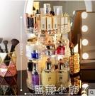 韓久網紅化妝品收納盒旋轉壓克力梳妝臺整理桌面口紅護膚刷置物架 NMS蘿莉新品