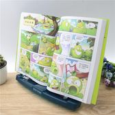 閱讀架塑料讀書架支架看書架板平板架成人兒童夾書器多功能可調節