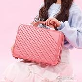 手提箱子收納包小行李箱女可愛化妝箱14寸小型輕便旅行箱迷你