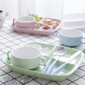 創意餐盤分格陶瓷盤子早餐一人食餐具套裝日式分隔托盤飯菜快餐盤【叢林之家】