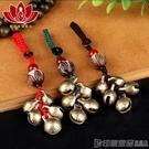 銅風鈴 歐圣英創意銅鈴鐺鑰匙扣掛件虎頭鈴菩提手工編織復古風男女配飾 印象