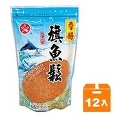 進發 香好 旗魚鬆 200g (12入)/箱【康鄰超市】