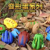 店慶優惠兩天-侏羅紀小恐龍模型玩具蛇恐龍變形蛋仿真動物霸王龍兒童男孩大套裝