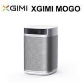XGIMI MOGO攜帶型投影機機內建H/K喇叭(保固一年)[24期0利率]