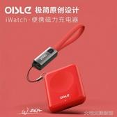 iWatch充電OISLE適用蘋果手錶充電器APPLEiWatch5/4321磁力充電線無線充電座大宅女韓國館