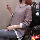寬橫條白拼接側開衩上衣(2色) XL~4...